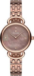 Купить <b>женские часы Wainer</b> в интернет-магазине | Snik.co