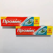 <b>Зубная паста 5</b> star супер отбеливание с доставкой за 1 день ...