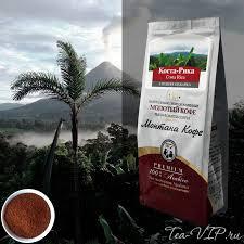 <b>Кофе молотый</b> Montana <b>Коста</b>-<b>Рика</b> Тарразу 250 гр | купить с ...
