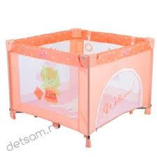 <b>Манеж</b> Happy Baby Аlex   Отзывы покупателей