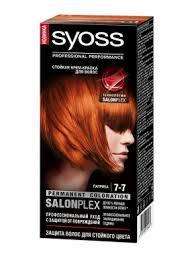 <b>SYOSS Color краска</b> д/волос 7-7 Паприка