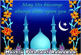 Best Ramadan Kareem Wishes, Messages and Ramadan Kareem SMS ...