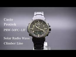 <b>Casio</b> Pro Trek <b>PRW</b>-<b>50FC</b>-1E купить в официальном магазине G ...