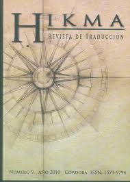 Image result for Universidad Fernando Noveno