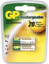 Купить <b>AAA Аккумулятор GP</b> 100AAAHC в интернет-магазине ...