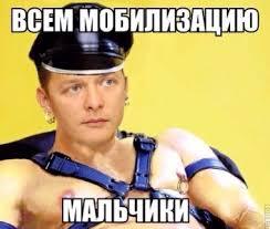 Ляшко задекларировал покупку дома и 2 земучастков под Киевом за 15 млн гривен - Цензор.НЕТ 3892