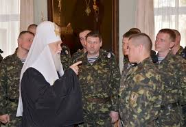 Image result for Ukrainian Filaret soldiers