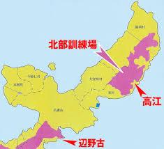 「高江ヘリパッド建設」の画像検索結果