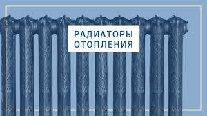 Товары Инженерные сети – 975 товаров | ВКонтакте