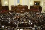 Картинки по запросу популістських законопроектів
