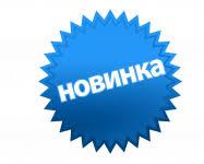 Акции - купить в Москве в интернет-магазине | Акции по низким ...