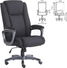 <b>Офисное кресло Brabix Solid</b> HD-005, 531822, черный