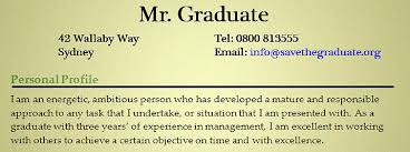 cv personal profile x  how to write a personal statement    personal profile statement how the executive secretary resume