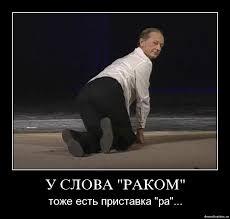 """Улюкаев """"успокоил"""" россиян: Курс не упадет до 70 рублей за доллар - Цензор.НЕТ 7870"""