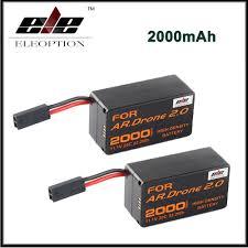 <b>2x 2000mAh</b> 11.1V Powerful Li Polymer Battery For Parrot AR.Drone ...