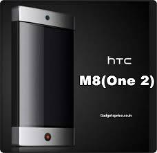 ilustrasi HTC M8