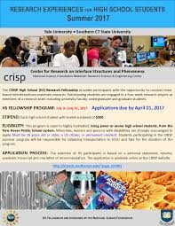 research experience for high school students rehs center for 2017 rehs flyer