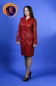 Хостес: платье-<b>плащ</b> напрокат. Киев | SAL-rent