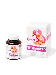 Омега-3 Триместр (для планирующих <b>беременность</b> ...