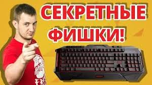 <b>Клавиатура ASUS Cerberus Gaming</b> Keyboard UKR (90YH00R1 ...