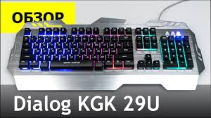 Игровая <b>клавиатура Dialog</b> KGK-29U. Очарование и ...
