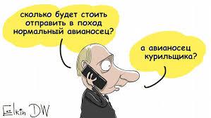 """""""Газпром"""" поставляет в Европу столько газа, сколько никогда не поставляла ни Россия, ни Советский Союз"""", - Путин - Цензор.НЕТ 6408"""