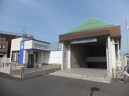 Akiyama Station