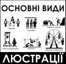 Известного волонтера Ковалева избили в центре Кременчуга - Цензор.НЕТ 3439