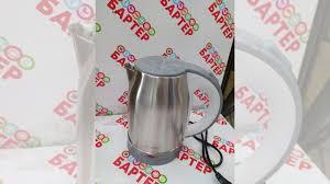 <b>Чайник Energy E-202</b> купить в Улан-Удэ | Товары для дома и дачи ...