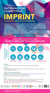 call for proposals poster essay competition