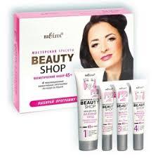 БЕЛИТА (Belita) Beauty Shop <b>Косметический набор BEAUTY</b> ...