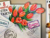 9 лучших изображений доски «ЯЩИКИ 8 марта» в 2020 г   март ...