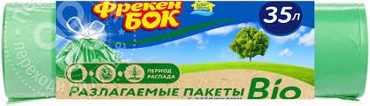 Купить <b>Пакеты для мусора Фрекен</b> БОК HD Био 35л 15шт с ...