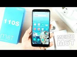 сотовый телефон meizu m6t 32gb red
