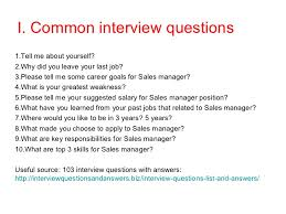 s manager interview questions interview thank you letter 2 i common interview questions1