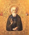 Святой сергий радонежский-чудотворец молитва