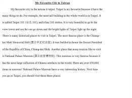 free english essays for high school students  essay english essays for high school students