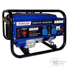 <b>Бензиновый генератор</b> AIKEN <b>ГБ</b> 3500 — купить в интернет ...