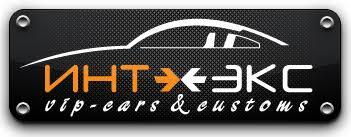 <b>Доводчики дверей</b> для <b>BMW X5 F15</b> | Студия тюнинга «ИнтЭкс»