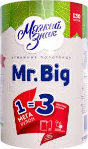 """<b>Полотенца</b> бумажные <b>Мягкий знак</b> """"Mr. Big"""", двухслойные, цвет ..."""