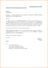 reference letter format memo templates format for a reference letter as pdf
