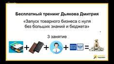 БЕСКОНТАКТНЫЙ <b>КЛИТОРАЛЬНЫЙ Стимулятор Satisfyer</b> Pro 2 1
