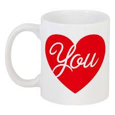<b>Кружка</b> I Love <b>You</b> #1107148 в Москве – купить <b>кружку</b> с ...
