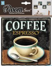 С добрым утром! <b>Espresso</b> - мини - <b>Roomdecor</b>