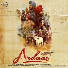 Watch Ardaas (2016) (Punjabi)   full movie online free