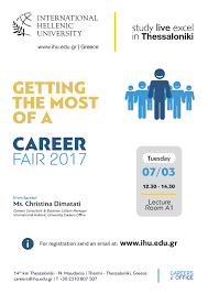 career events 2016 2017 international hellenic university tuesday 7th of 12 30 14 30 lecture room a1