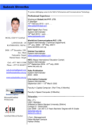 my resume format  cicjobs govmy resumewizard template php    what
