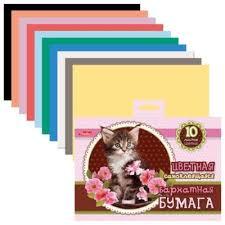 <b>Цветная бумага</b> - купить по низким ценам в интернет-магазине ...