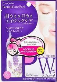 Купить Care <b>Патчи тканевые для зоны</b> вокруг глаз и носогубной ...