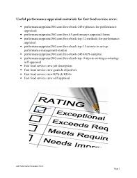 Fast food service crew performance appraisal Job Performance Evaluation Form Page